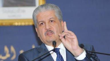 شاهد رئيس وزراء الجزائر الأسبق باكيا.. لم يبق لي الكثير