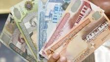 Bahrain economy shrinks as financial sector weighs