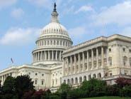 """الشيوخ الأميركي يرفض تقليل صلاحيات """"الأمن القومي"""""""