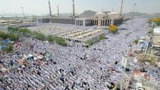 About 800,000 Muslims arrive in Saudi Arabia for hajj