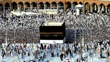 Iraq's hajj quota to increase by 2,200 next year