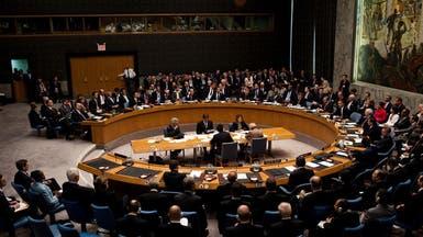 فيتو روسي يترقب اجتماع مجلس الأمن حول القرم