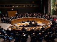 """الأمن الدولي: جرائم داعش بحق أقليات العراق """"وحشية"""""""