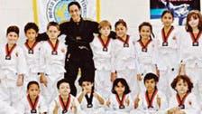 First Saudi female taekwondo trainer
