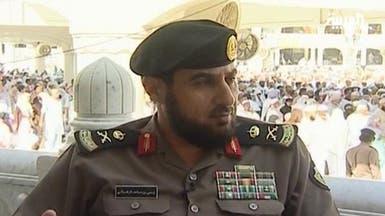 قائد قوات المسجد الحرام: خطة تشغيل جديدة للحج هذا العام