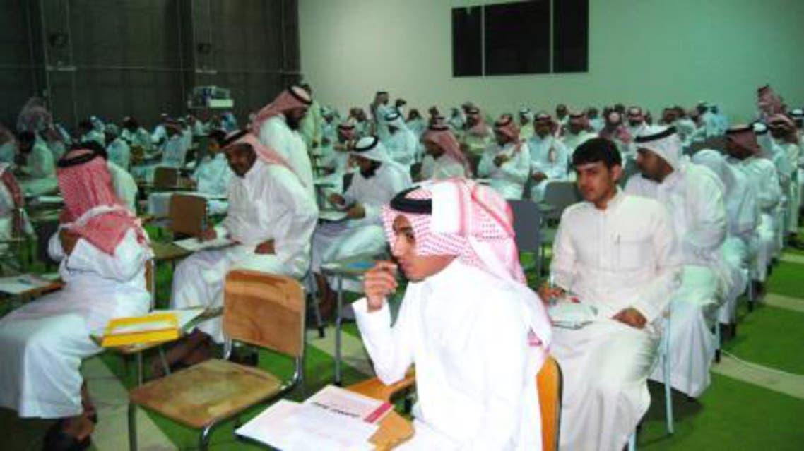 أجواء اختبارات القياس في السعودية