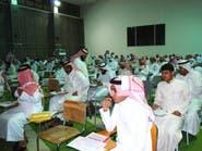 محتالون يستهدفون عاطلين سعوديين بوظائف حكومية وهمية