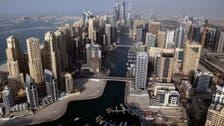 Dubai house price rises 'unsustainable,' says report