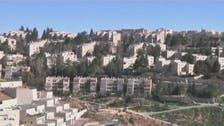 اسرائیل پر فلسطینی علاقوں میں آباد کاری کا جنون سوار ہے: یو این