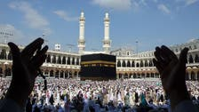 Hajj: the significance of the fifth pillar of Islam