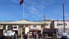 Libya court to rule on top Qaddafi figures October 24