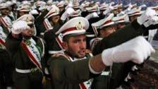 Iranian Revolutionary Guards probe officer's 'horrific' death