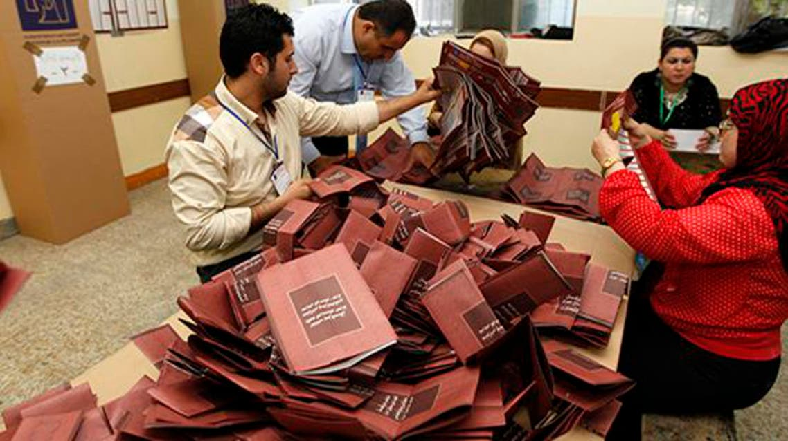 انتخابات كردستان العراق