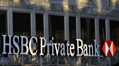 أين يرى بنك HSBC فرص الاستثمار مع تراجع الفائدة؟