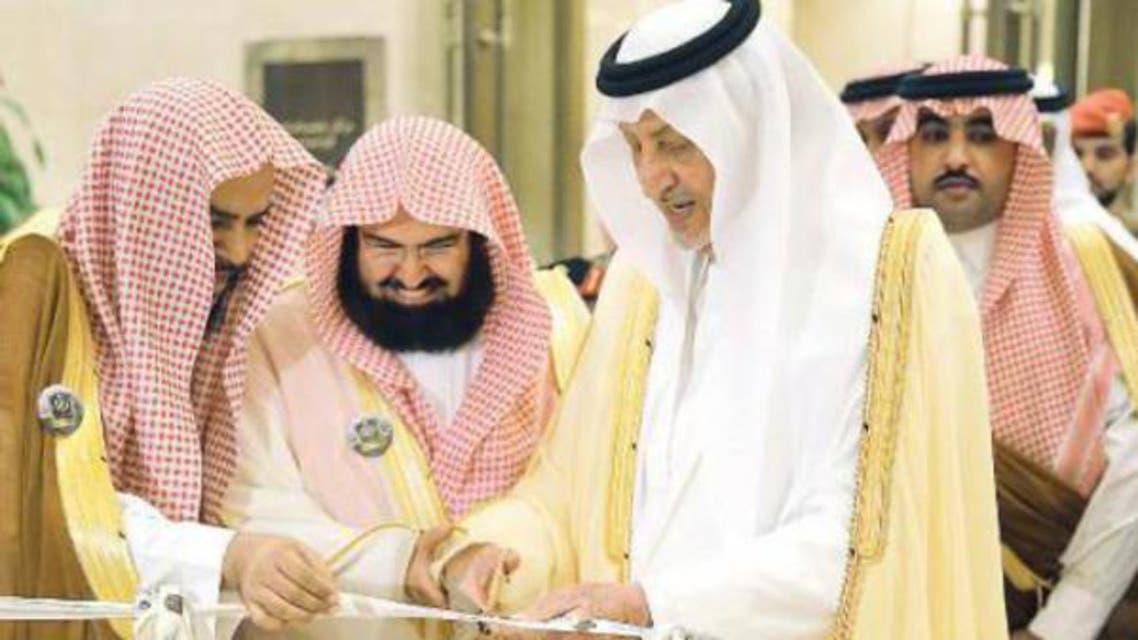 Prince Khalid Alfaisal