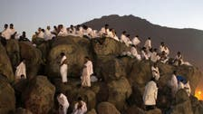 What it means to assume a state of 'Ihram' during hajj
