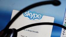 Pakistan province orders halt to Skype over security concerns