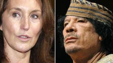 Sarkozy's ex-wife to Qaddafi: 'don't stand so close to me!'
