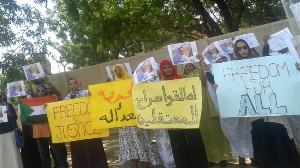 Sudanese women hold placards during a protest outside Sudan's state security headquarters in Khartoum calling for the release of prisoners. (AFP)