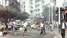 """ربع قرن يمر على """"الربيع العربي"""" الدامي في الجزائر"""