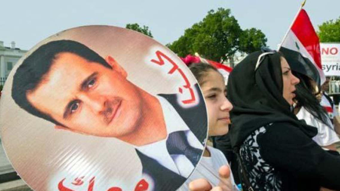 Supporters of Syrian President Bashar Al Assad rally in front of the White House. (File photo: AFP)