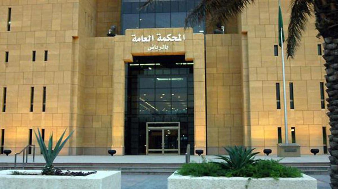saudi_afp
