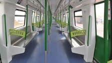 امارات اور سعودی عرب کے درمیان ٹرین کا آغاز 2021ء کے آخر تک