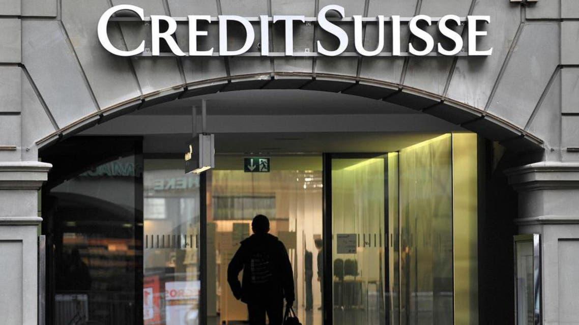 بنوك سويسرا