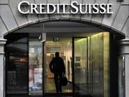 بنك سويسرا المركزي ضخ 27 مليار دولار لحماية الفرنك