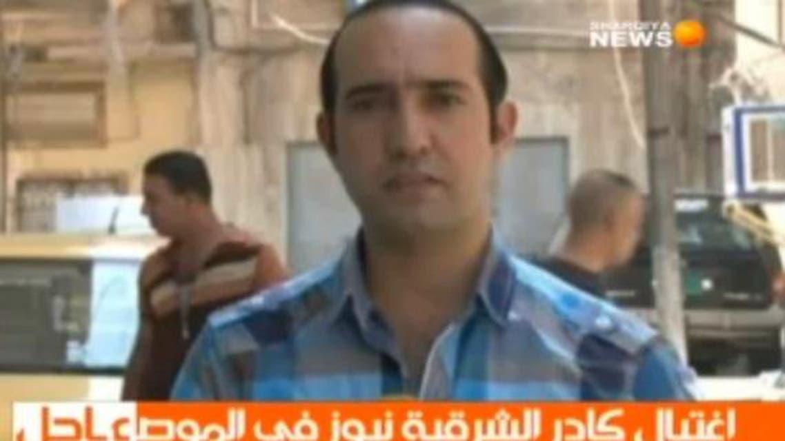 sharqiya tv