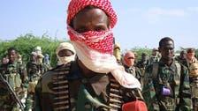 Somalia's al-Shabaab says British, Turkish forces attacked its base