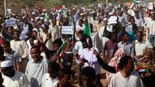 السلطات السودانية تقر بمقتل 70 شخصاً خلال التظاهرات
