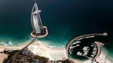 Dubai aims to become capital of global Islamic economy