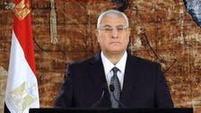 Egypt interim president urges celebration of 1973 war anniversary
