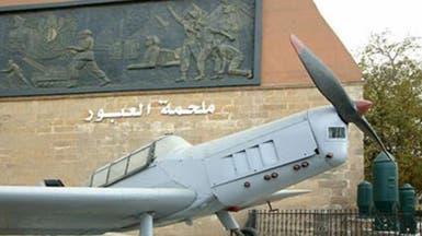 فتح المتاحف والمزارات العسكرية مجانا لاحتفالات 6 أكتوبر