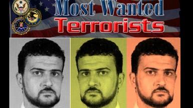 """المارينز اعتقلوا """"أبو أنس الليبي"""" أمام زوجته وأولاده"""