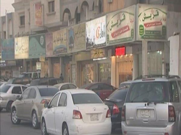 حملة للسلطات السعودية على مزوري تصاريح الحج