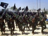 أميركي يعترف بقتاله في صفوف حركة الشباب الصومالية