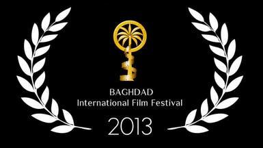 مهرجان بغداد الخامس للسينما يبدأ بمشاركات عربية ودولية