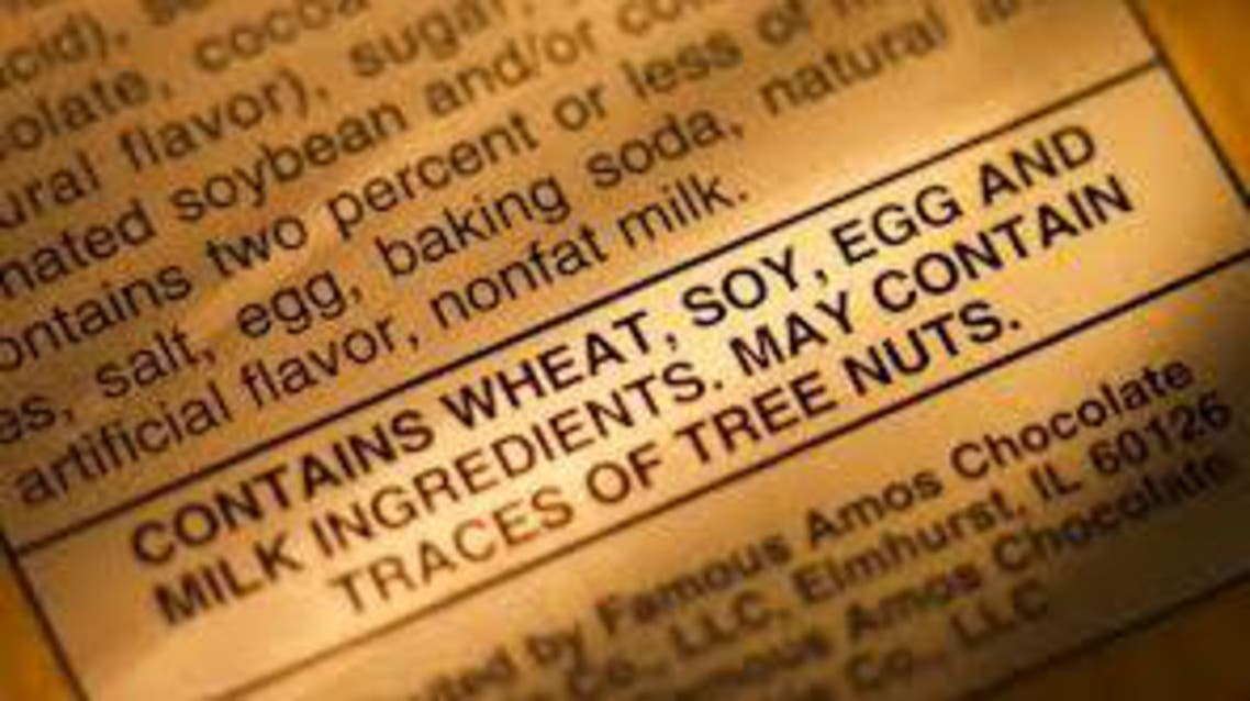 food intolerance Envision/Corbis