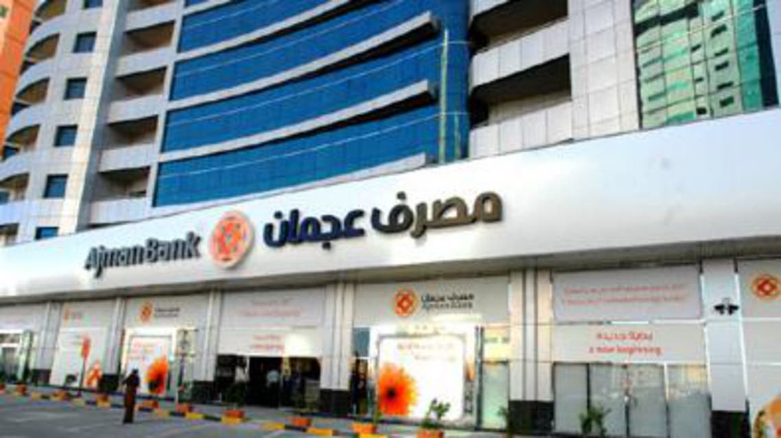 Ajman Bank said today it has terminated the services of its chief executive. (Image courtesy: Ajman Bank)