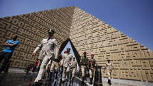 Egypt braces for rival protests on 1973 October War anniversary