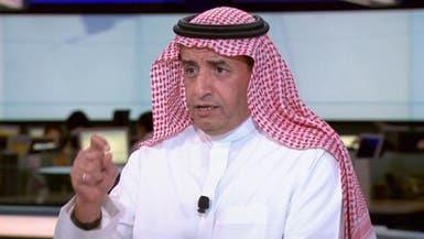أرباح جرير السعودية تفوق التوقعات وتصل لـ186 مليون ريال