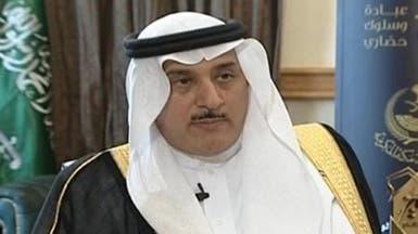 إمارة مكة تعد بتشهير 10 حملات حج وهمية داخل المملكة