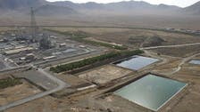 Iran arrests nuclear plant 'saboteurs'