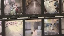 Advanced cameras installed to monitor activity during hajj