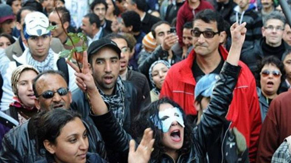 morocco unemployed file photo afp