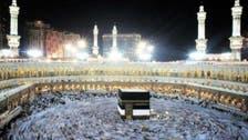 Hajj authorities gear up for transportation of 1.3 million pilgrims
