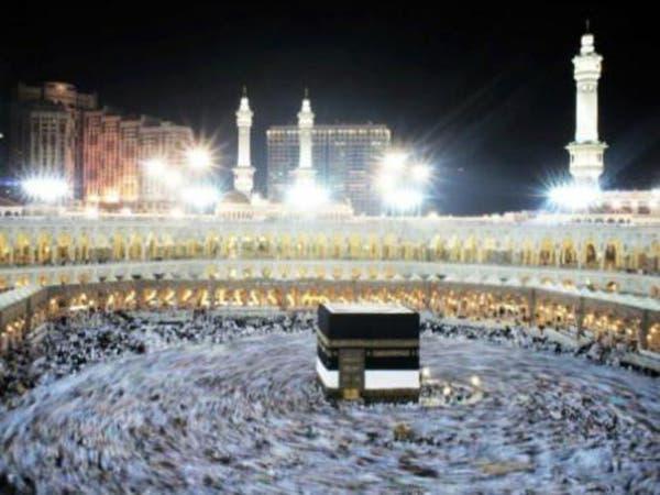 بعثة العربية تصل إلى مكة بعد استعدادات مكثفة