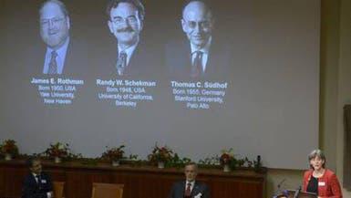 فوز أميركيين اثنين وألماني بجائزة نوبل للطب 2013
